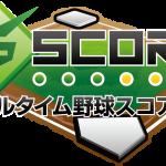 G-SCORE_logo_emb_toneoff
