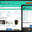 G-DUTOUT >>