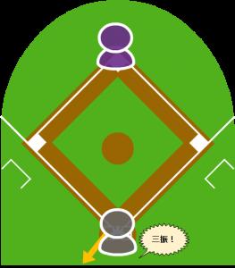 2.打者は空振りをし、キャッチャーがボールを後ろにそらした。